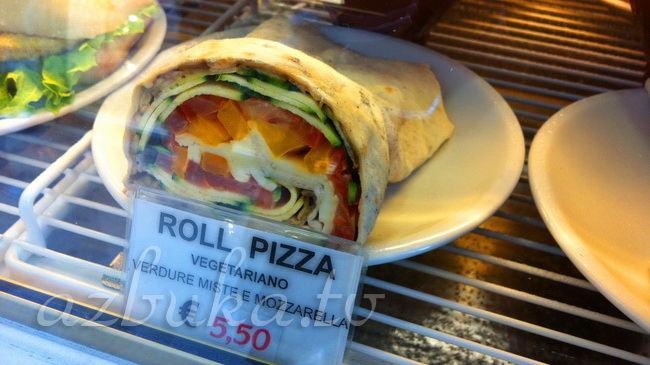 Roll pizza
